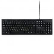 Клавиатура Гарнизон GK-120, USB, черный, поверхность- карбон