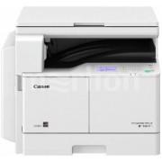 Копир Canon imageRUNNER 2204 (0915c001) лазерный печать: черно-белый (тонер в комплекте)