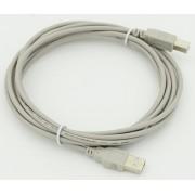 Кабель USB 2.0 AmBm 3м