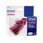 Струйный картридж Epson C13T06334A magenta for C67/C87/CX3700/4100/4700