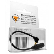Переходник аудио Konoos KC-2535, джек2.5M/джек3.5F стерео, 10см, для КПК, MP3 плееров, черный, позол.разъемы, коробка