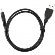Кабель USB 2.0 Pro Gembird/Cablexpert CC-USB-AMP25-0.7M, AM/DC 2,5мм 5V 2A (для планшетов Android), 0.7м, экран, черный, пакет