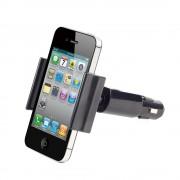 Кронштейн для смартфона Gembird, TA-CH-003, в прикуриватель, 58 ... 85 мм