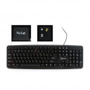 Клавиатура Gembird KB-8320U-Ru_Lat-BL, черный, USB, кнопка переключения RU/LAT,104 клавиши