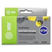 КАРТРИДЖ СТРУЙНЫЙ CACTUS CS-EPT0734 ЖЕЛТЫЙ ДЛЯ EPSON STYLUS С79/C110/СХ3900/CX4900/CX5900/CX7300/CX8