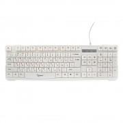Клавиатура Gembird KB-8352U, USB, белый, доп, клавиша backspace, 105 клавиш
