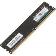 Память DDR4 4Gb 2400MHz Kingmax RTL PC4-19200 CL16 DIMM 288-pin 1.2В