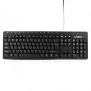 Клавиатура Гарнизон GKM-125, USB, черный, 13 доп. клавиш