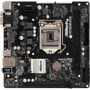 Материнская плата Asrock H310CM-DVS Soc-1151v2 Intel H310C 2xDDR4 mATX AC`97 8ch(7.1) GbLAN+VGA+DVI