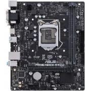 Материнская плата Asus PRIME H310M-R R2.0 Soc-1151v2 Intel H310 2xDDR4 mATX AC`97 8ch(7.1) GbLAN+VGA+DVI+HDMI White Box